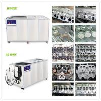 Quality Industrial Ultrasonic Small Parts Cleaner For Auto Parts Extrusion And Deburring for sale