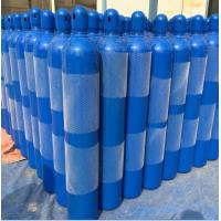 Quality Optional Color Industrial Gas Cylinder for sale