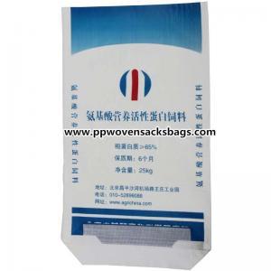 Quality OEM Printing PP Woven Custom Packaging Bags / Flexo Printed PP Woven Sacks for sale