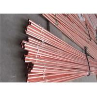 ASTM B 111 C 70600 Copper Alloy Pipe Heat Exchanger Tubes Round Shape for sale
