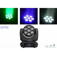 Quality 7 Pcs 12W 4 In 1 RGBW LED Beam Moving Head Light , Mini LED Wash Light For Disco for sale