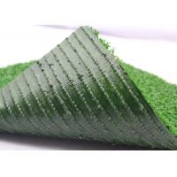 Buy Waterproof Hockey Artificial Grass Outdoor Synthetic PE PP Material For Sports at wholesale prices