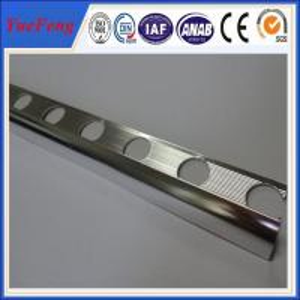 Quality electrophoresis aluminum extrusion, tile trim for marble edge manufacturer, OEM aluminium for sale