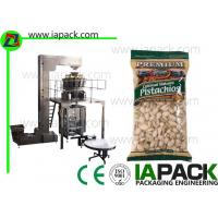 Quality Pistachio Nuts Packaging Machine , Vertical Form Fill Sealing Machine for sale