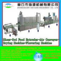 Quality Pet Food Machine and Production Line/dog food pellet production line/pet food pellet for sale