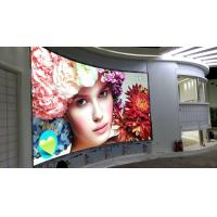 High Definition Indoor LED Video Wall Sign Screen Trailer P2.5 1200W/M² SMD2121 for sale