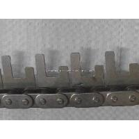 Quality Stainless Steel Electron Element Conveyor Chain for sale
