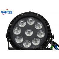 Quality High Brightness Colored Stage Lights With Tylish Shell Design 6in1 Optics for sale