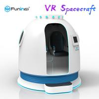 Buy cheap Attractive Shape VR Flight Simulator With Cool Flying Appearance Design from wholesalers