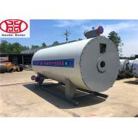 Buy cheap gas fired hot oil heater /heat conduction oil boiler/ oil fired thermal oil from wholesalers