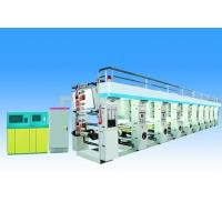 Buy FX-E Flexo Gravure Printing Machine , Plastic Film Printing Machine 1-8 Color at wholesale prices