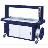 Quality Automatic Strapping machine,PP strap machine,Bundling machine YS-305 with conveyors for sale
