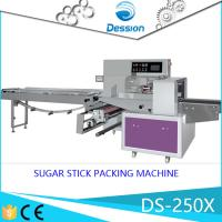 China Middle sealing bag napkin packing machine on sale