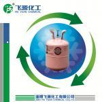 Quality refrigerant gas R152a for sale