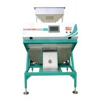 China Agriculture Parboiled Rice Sorting Machine , Colour  Machine AC220V 50Hz on sale