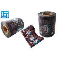 Quality Printed Polyethylene plastic roll film colored heavy duty polythene rolls for sale