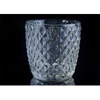 Buy cheap Diamond Shape decorative candle holders Embossed glass tealight candle holders from wholesalers