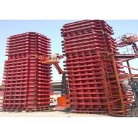 Quality Lightweight Bridge Steel Column Formwork For Site Pouring Cement / Concrete for sale