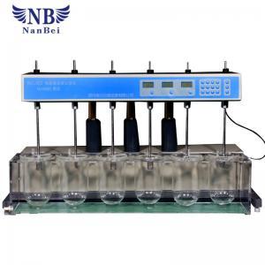 Quality 200RPM Drug Testing Instrument for sale