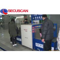 China Remote Network X Ray Baggage Scanner Machine for Convention Centers for sale