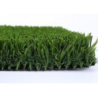 Quality 45mm 14500 Dtex Baseball Artificial Turf S Shape Curled Non Infill SGS Approved for sale