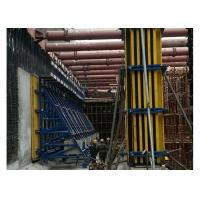 China Adjustable Square Column Formwork , H20 Beam Column Forms For Concrete on sale