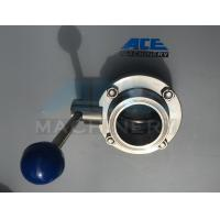 Quality Food Class Butterfly Valve Manufacturer in China (ACE-DF-5D) for sale