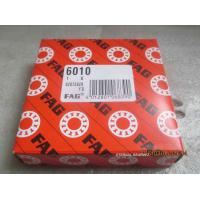 Buy High Speed Spherical Roller Bearings 6010 Open Type Steel Cage , Low Friction Coefficient at wholesale prices