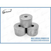 Quality 100% Raw Tungsten Carbide Wire Drawing Dies , Hard Alloy Carbide Cold Heading Dies for sale