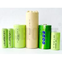 Quality Top quality low and high temperature SC size NiMH rechargeable battery for Emergency lights for sale