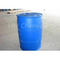 Quality 1,2-Bis(Dimethylamino) Ethane TEMED~TMEDA Polyurethane Catalyst 99% CAS 110-18-9 for sale