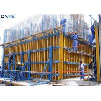 Quality High Loading Capacity Climbing Formwork System OEM / ODM Acceptable for sale