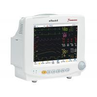 "Quality 8.4"" LCD TFT Screen Patient Monitoring System MTouch 6 ICU Compact Design for sale"