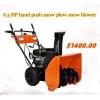 Quality 6.5 HP gas powered hand push snow plow for sale