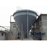 Quality Large Capacity Multi Cones Slurry Thickener For Mine Processing for sale