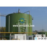 Quality Green EGSB Reactor Waste Water Storage Tanks Corrosion Resistance for sale