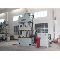Buy cheap 630 Tons 4 Column Hydraulic Press Machine With Servo System from wholesalers