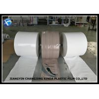 Quality Anti - Skid FFS Form Fill Seal Film Side Gusset Bags For Heavy Products for sale