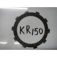 No jumping and rushing feature Motorcycle parts clutch plates with 10 teeth KR150 for sale