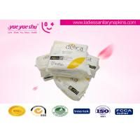 China Disposable Soft Sanitary Pads Super Absorbent Custom Brand Women'S Sanitary Napkins on sale
