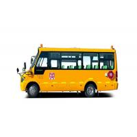Quality Higer Brand 24 Seat Used School Bus 2013 Year Euro III Emission Standard for sale