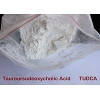 Quality 99% Pharmaceutical Raw Materials TUDCA / Tauroursodeoxycholic Acid CAS 14605-22-2 for sale