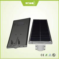 Quality 5Meters Integrated Solar Street Light Price LED 15w Hot Selling Roadway Solar Lights for sale