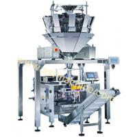 Quality Hot Sale Automatic Vertical Packaging machine Food Packing System  SP1 for sale