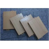Quality Wooden Look Effect Aluminum Architectural Panels For Plaza Interior Decoration for sale