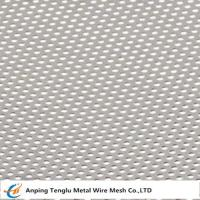 Buy cheap Aluminum Perforated Metal Sheet  with Round/Square/Slot Hole Shape from wholesalers