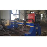 Quality Heavy Type CNC Flame Plasma Cutting Machine Straight Angle 4m Cutting Length for sale