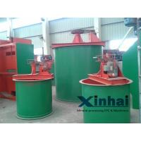 Quality High Productive Efficiency Agitation Tank For Chemical Reagent , Mixing Tank With Agitator for sale