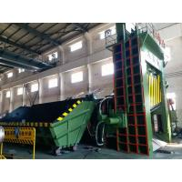 Quality Cylinder Pushing Material Hopper Feeding Color Customized Metal Shear Machine for sale