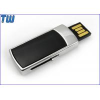 Buy cheap Side Slip UDP 2GB USB Flash Drive Glossy Finished Curved Edge from wholesalers